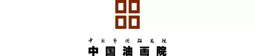展览 | 格物致知——朱春林油画研究展  艺术相关  第10张
